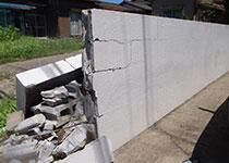 ブロック塀 補修前
